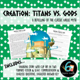 Greek Creation Myth:  Gods vs. Titans