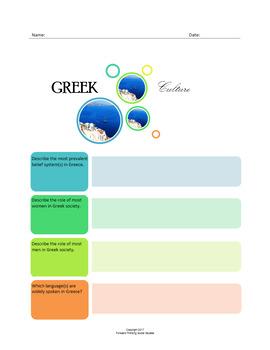Greek Culture:  A Fillable Fact-Finding Sheet