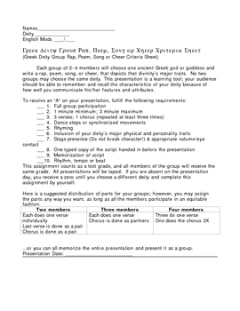 Greek Deity Group Rap, Poem, Song or Cheer Criteria Sheet
