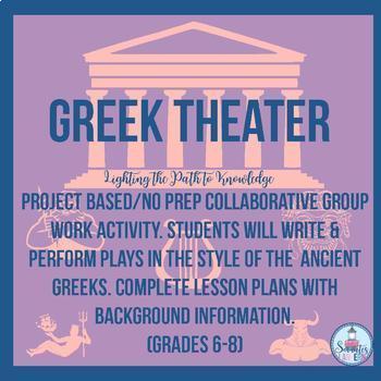 Greek Theater Unit (6-8)
