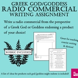 Greek God/Goddess Radio Commercial Writing Assignment