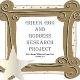 Greek God Research Project {Editable, Grades 3-5}