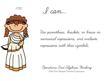 Greek God Theme 5th grade math Common Core Posters Fifth Grade Standards