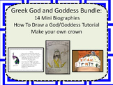 Greek God/Goddess Bundle: Mini Biographies, How to Drawings and Crown