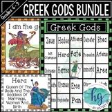 Greek Gods Bundle (Bingo, Scavenger Hunt, Editable Quiz, Printables)