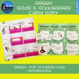 Greek Gods and Goddesses Card Sort