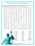 GREEK GODS & GODDESSES Word Search Puzzle Handout