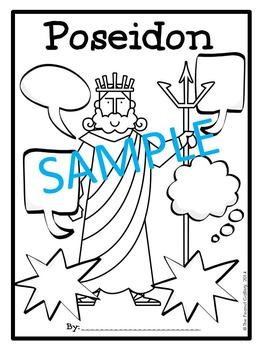 Greek Gods Graphic Organizers