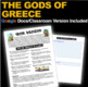 Greek Gods Small Group Activity (Ancient Greece)