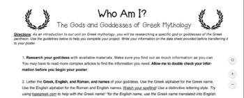 Greek Gods and Goddesses Poster Project and Presentation