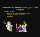 Greek Gods and Goddesses Scavenger Hunt/Webquest