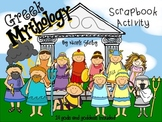 Greek Gods and Goddesses Scrapbook Activity