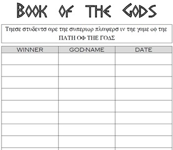The Path of the Gods - Greek Gods game