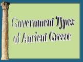 Greek Government Types
