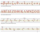 Greek Handwriting Guides