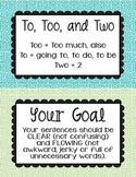 Greek Key inspired Grammar Guide Bulletin Board Printables