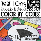 Greek & Latin Root Color by Codes All Seasons BUNDLE (Answ