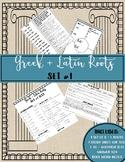 Greek + Latin Roots Study Set #1: Tests, Study Sheets, + Vocabulary Boxes