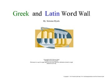 Greek & Latin Word Wall Language Arts Blue and Green