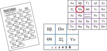 Greek Letters Lesson