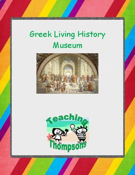 Greek Living History Museum Project