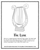 Greek Lyre - Coloring Page