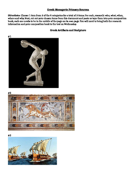 Greek Menagerie Assignment! Great activity