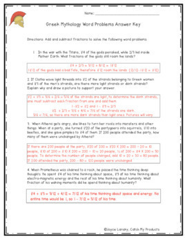Greek Mythology Math Word Problems - Adding and Subtracting Fractions