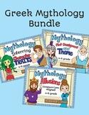 Greek Mythology ELA Bundle - 12 Greek Stories - Activities