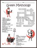 Ancient Greek Mythology Crossword Puzzle