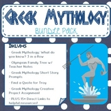 Greek Mythology Story and Activity Bundle