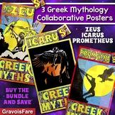 Greek Mythology Activity— Collaborative Posters: Zeus, Icarus, Prometheus BUNDLE
