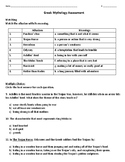 Greek Mythology Assessment (includes allusions)