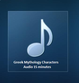 Greek Mythology Basics Audio (mp3) and Assignment