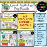 Greek Mythology Big Bundle