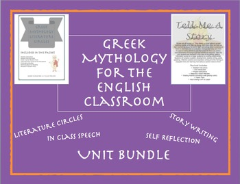 Greek Mythology Bundle for the English Class