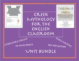 Greek Mythology Bundle for the English Class