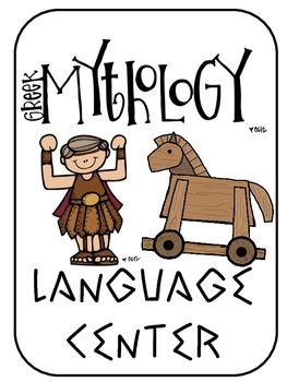 Greek Mythology Centers - Mythological Sayings CCSS
