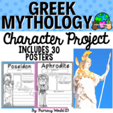 Greek Mythology Character Project Common Core