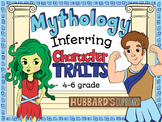 Greek Mythology Infer Character Traits Unit (FAST Method)