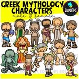 Greek Mythology Characters Clip Art Bundle {Educlips Clipart}