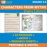 Greek Mythology Passages - Reading About Characters in Myths (PDF & eBook)