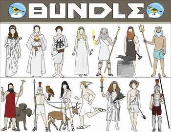Greek Mythology Clip Art - BUNDLE