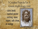 Greek Mythology - Creative Collection of 3 Unit Assignments For Grades 6-9