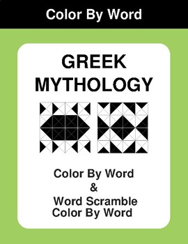 Greek Mythology - Color By Word & Color By Word Scramble Worksheets