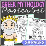 GREEK MYTHOLOGY Coloring Pages, Crafts, Mini Books, Intera