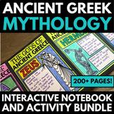 Greek Mythology Unit Interactive Notebook | Greek Myths |