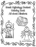 Greek Mythology Content Coloring Book