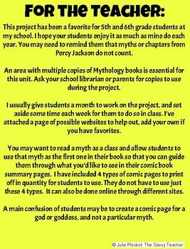 Greek Mythology- Create a Comic Book