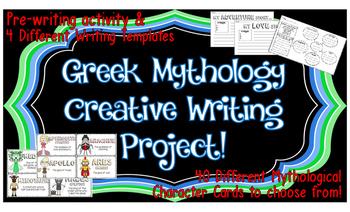 Greek Mythology Creative Writing
